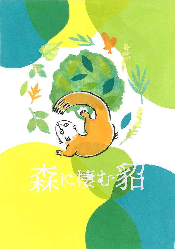 hamko@しぞーかの作品