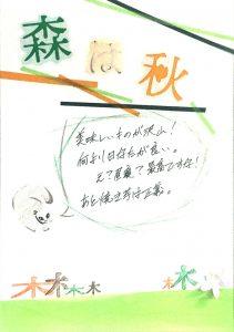 kyarakuの作品