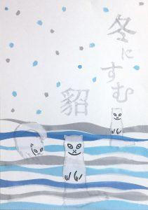 suzuki_の作品