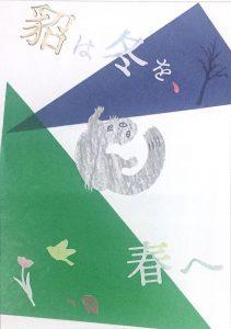 nishimanaの作品