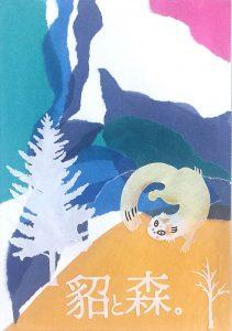 taitai_cute2010の作品