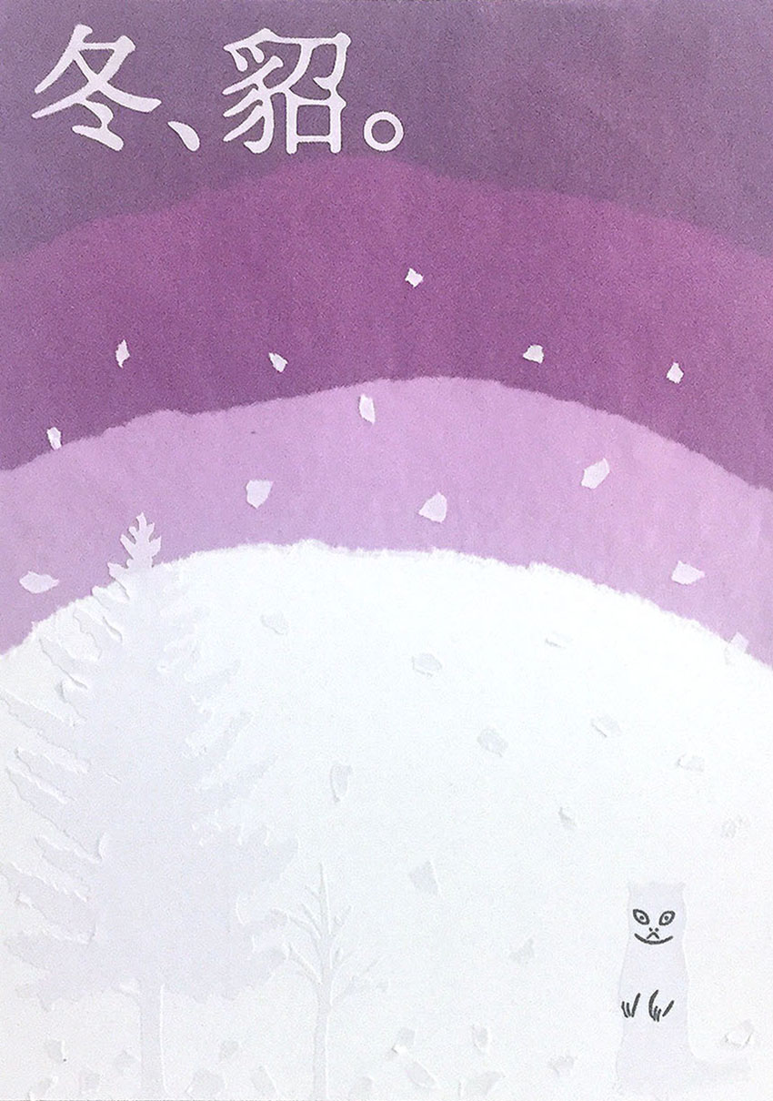 S039Bの作品