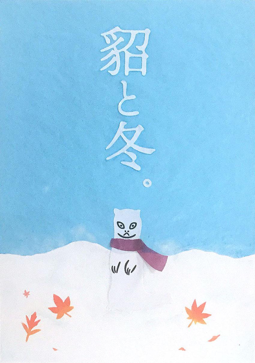 asutea(あすてぃ)の作品