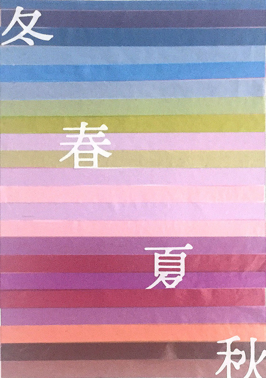 orito hiromiの作品