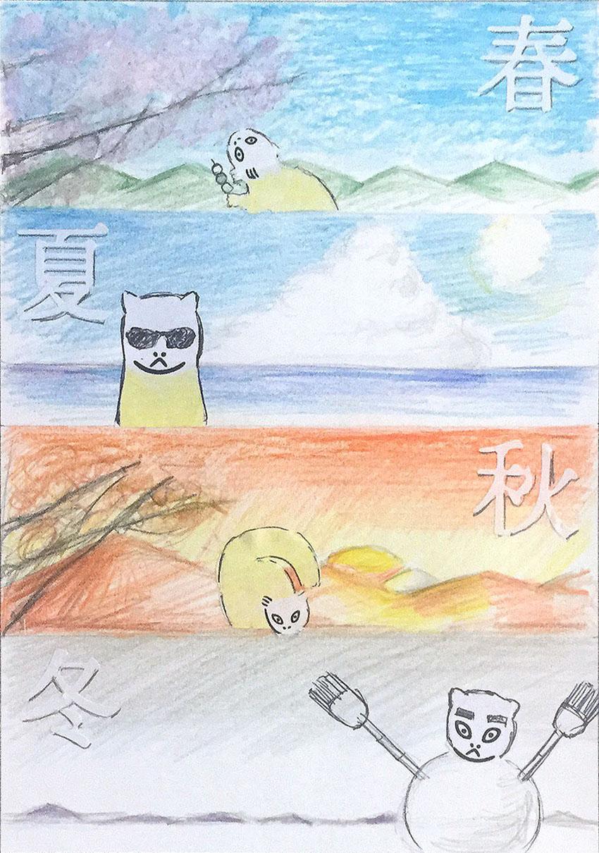 Matsunagaの作品